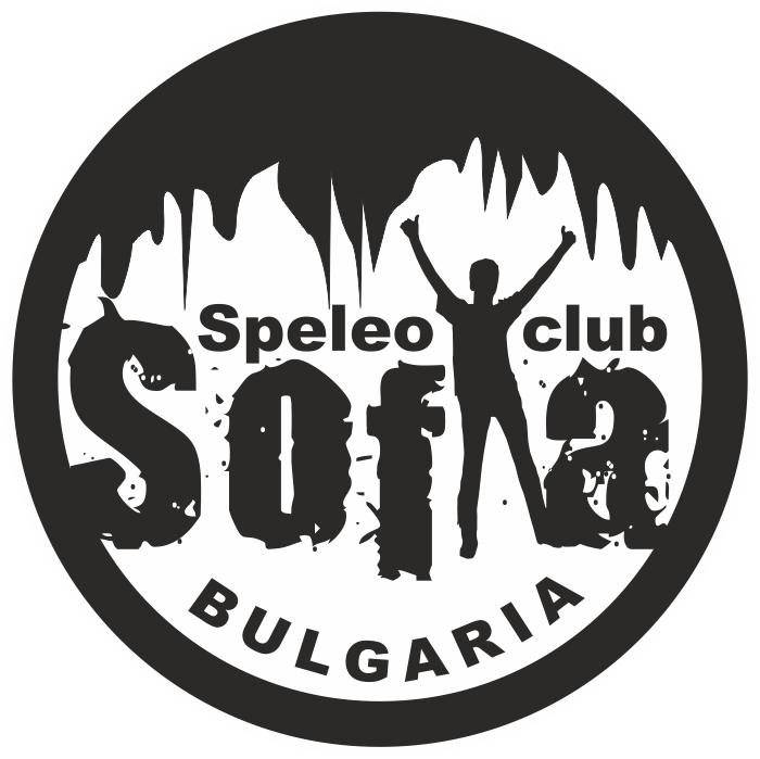 Caving club and speleo school Sofia